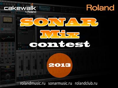 SonarMixContest2013sm